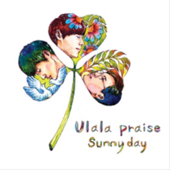 울랄라 프레이즈-SUNNY DAY/CD