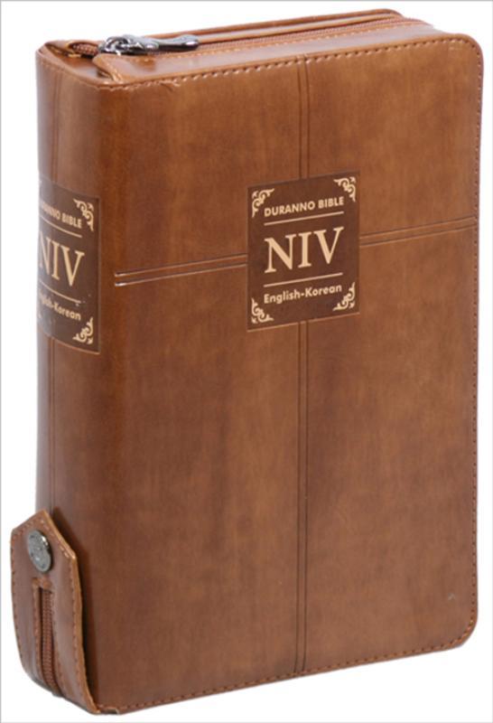 두란노개정NIV영한성경(소)합본색인-브라운