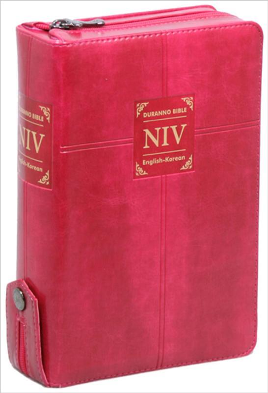 두란노개정NIV영한성경(소)합본색인-핑크