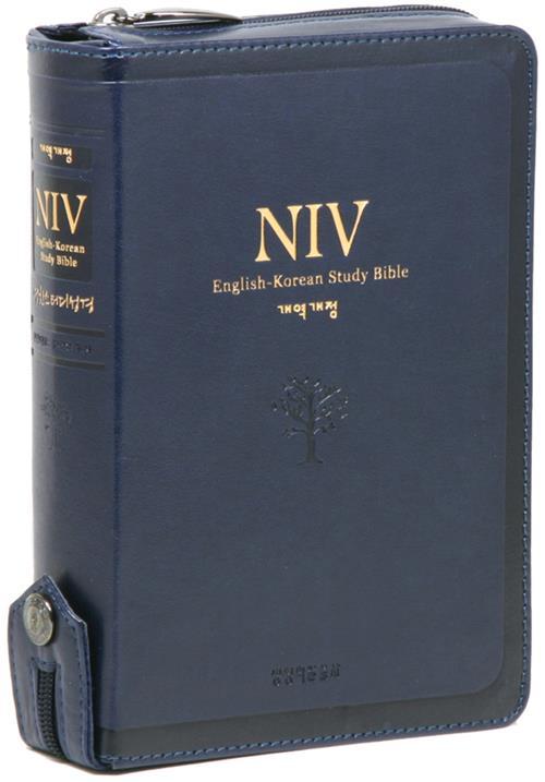 개정NIV영한스터디성경(소)단본-네이비(+)