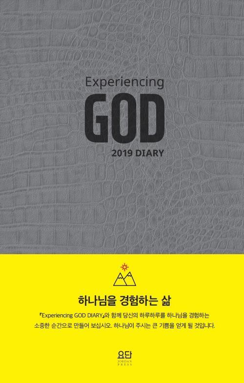 2019 하경삶(대)-그레이(미주판)