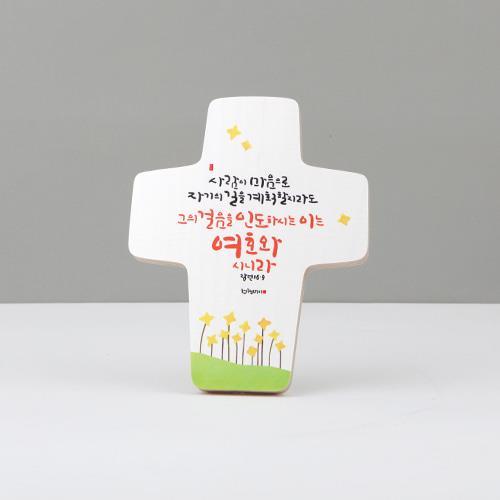 섬김과나눔17000-청현재이좋은나무액자십자가04(여호와시니라)