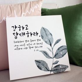 드보라아르떼23000-1P액자(담대)+