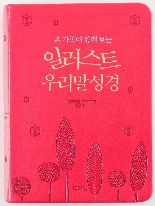 일러스트우리말특미니단색-펄분홍(4판)
