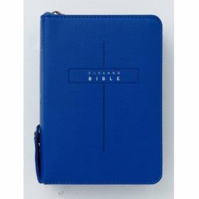 개역개정두란노성경전서NKR62DXU(미니/합색)-블루
