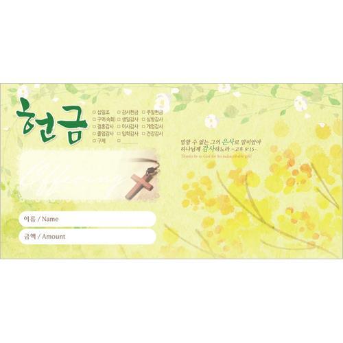 진흥4000-봉투(미주용일반/3798)