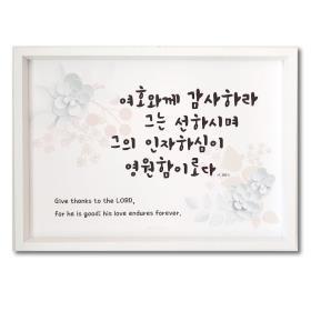 드보라아르떼29000-네이처(화이트/감사)